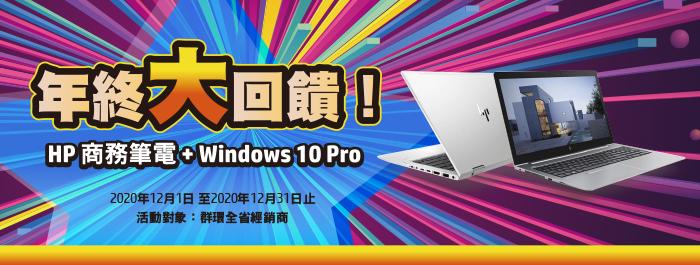 歡慶Lenovo ThinkPad 25週年