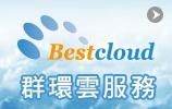 BestCloud